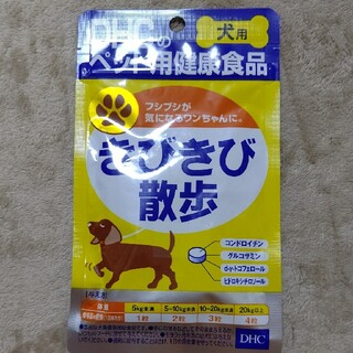 DHC - DHC 犬用 きびきび散歩 60粒