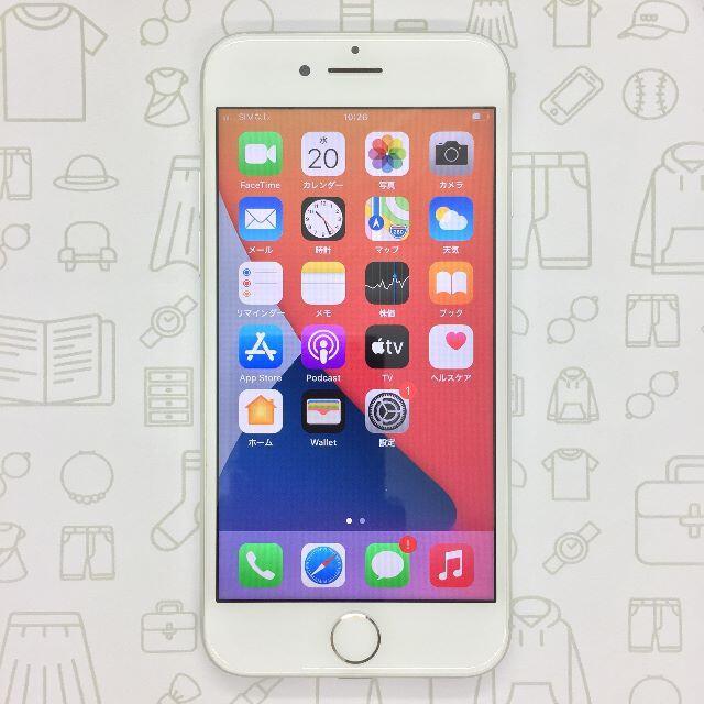 iPhone(アイフォーン)の【B】iPhone8/64GB/352997097314950 スマホ/家電/カメラのスマートフォン/携帯電話(スマートフォン本体)の商品写真