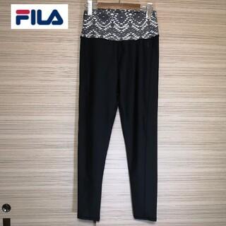 フィラ(FILA)の新品未使用★FILA ロングヨガレギンス 水陸両用 レディース L ブラック 黒(ヨガ)