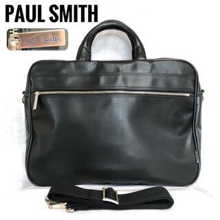 ポールスミス(Paul Smith)の極美品⭐️Paul Smith グラナダ 2way ビジネスバッグ ブラック(ビジネスバッグ)