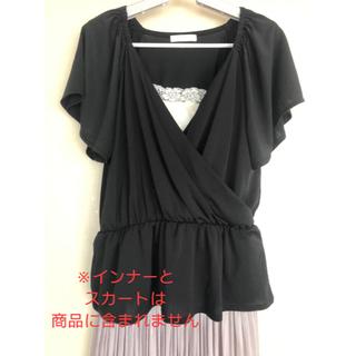 アクアガール(aquagirl)のAG アクアガール カシュクール 黒 ブラック トップス(シャツ/ブラウス(半袖/袖なし))