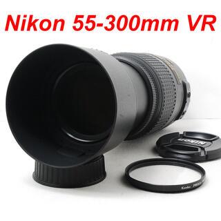 Nikon - ❤️300mm超望遠❤️Nikon一眼レフ用❤️ニコン 55-300mm VR