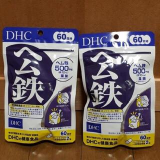 DHC - 新品✨DHC✨ヘム鉄✨60日分✨2袋セット