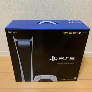 PlayStation - 【新品未開封】PlayStation5デジタルエディションCFI-1000B01