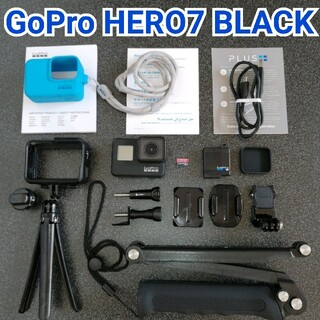 GoPro - 【美品・お得セット】GoPro HERO7 BLACK✨