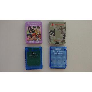 メモリーカード PlayStation2 8MB