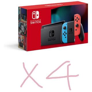 Nintendo Switch - 任天堂スイッチ本体 新品未開封 4個セット 赤3グレー1