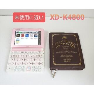CASIO - 極美品 CASIO   XD-K4800   高校生モデル  電子辞書