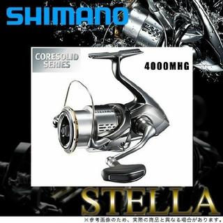 SHIMANO - シマノ18ステラ4000MHG  新品❗