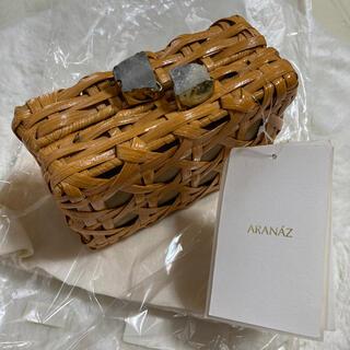 イエナ(IENA)の新品‼︎ ARANAZ アラナス クラッチバッグ ナチュラルカラー(クラッチバッグ)