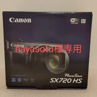 Canon - ★新品未使用★Canon POWERSHOT SX720 HS RE