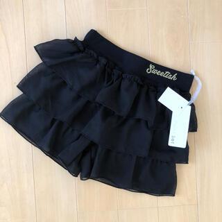 西松屋 - 新品未使用⭐︎キュロット スカート  150  ブラック