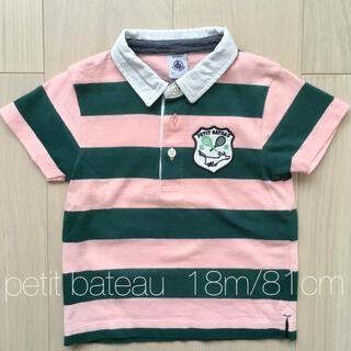 プチバトー(PETIT BATEAU)のプチバトー 襟付き半袖Tシャツ ラガーシャツ ピンク×グリーン 18m/81cm(シャツ/カットソー)