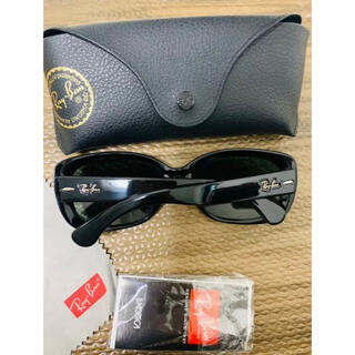 Ray-Ban - JACKIE OHH RB4101F 601/71 58-17 135 3N