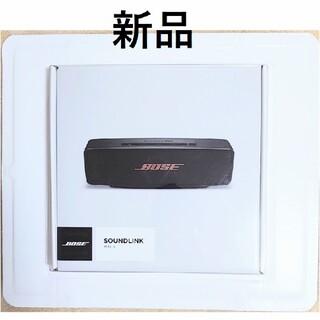 BOSE - 新品未開封 Bose soundlink mini IIスピーカー カッパー