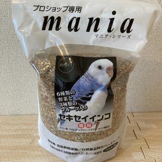 【鳥 餌】マニアシリーズ セキセイインコなど