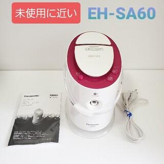Panasonic - 未使用に近い EH-SA60 パナソニック フェイススチーマー ナノケア 美顔器