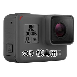 GoPro - 【GoPro HERO5】