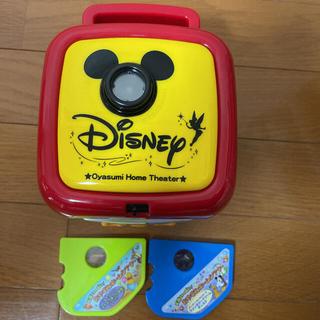 ディズニー(Disney)のおやすみホームシアター(オルゴールメリー/モービル)