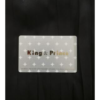 Johnny's - King & Prince 会員証