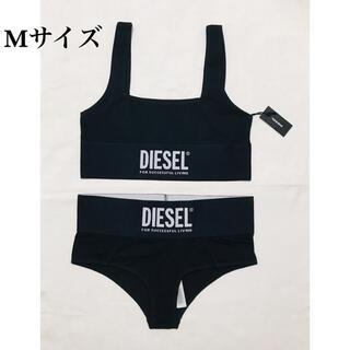 DIESEL - ディーゼル アンダーウェア Mサイズ