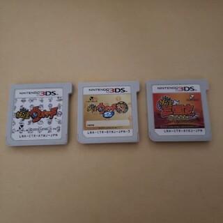 ニンテンドー3DS(ニンテンドー3DS)の妖怪ウォッチ 妖怪ウォッチ本家2 妖怪三国志(携帯用ゲームソフト)