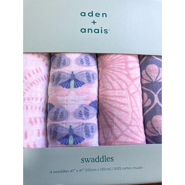 aden+anais(エイデンアンドアネイ)のエイデンアンドアネイ/新品未開封 1枚 キッズ/ベビー/マタニティのこども用ファッション小物(おくるみ/ブランケット)の商品写真