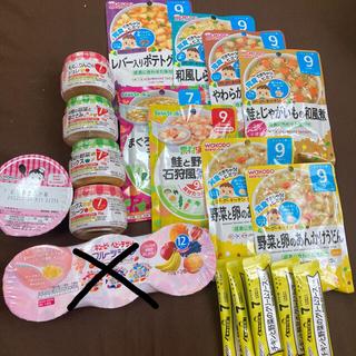 キユーピー - 離乳食レトルトセット(7ヶ月〜1歳) ⭐️品数追加⭐️