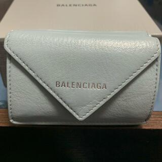 Balenciaga - 【BALENCIAGA】バレンシアガ ペーパーミニウォレット 三つ折り財布