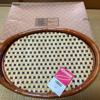象印 - 未使用 象印 籐製 トレー お盆 特大サイズ