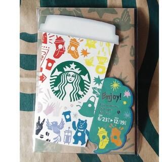 スターバックスコーヒー(Starbucks Coffee)の☆1枚☆ スタバ ビバレッジカード ギャザー スターバックス チケット付き(フード/ドリンク券)