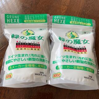 ミマスクリーンケア(ミマスクリーンケア)の食器洗い 緑の魔女(洗剤/柔軟剤)