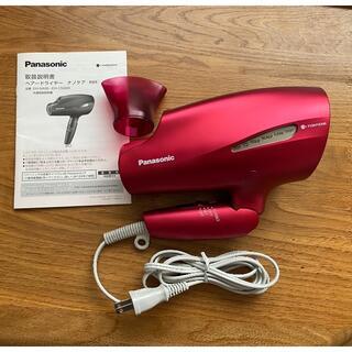 Panasonic - パナソニック ドライヤー ナノケア EH-CNA99