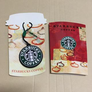 スターバックスコーヒー(Starbucks Coffee)のStarbucks☆  スターバックス KOREA【旧ロゴ】スタバ ストラップ (ノベルティグッズ)