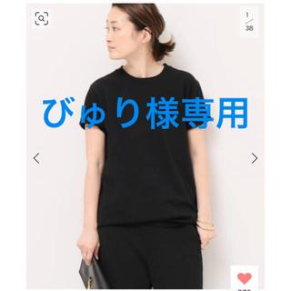ドゥーズィエムクラス(DEUXIEME CLASSE)のDeuxieme Classe EVERYDAY I LIKE Tシャツ 黒(Tシャツ(半袖/袖なし))