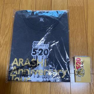 嵐 - 嵐 5×20 Tシャツ(グレー) ・第二弾チャーム セット 札幌 新品未開封