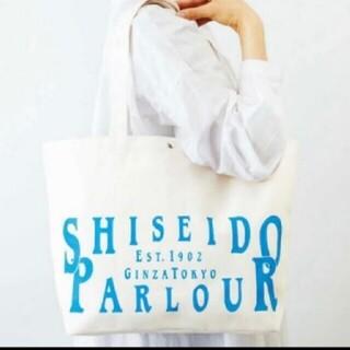 シセイドウ(SHISEIDO (資生堂))の資生堂パーラー トート(トートバッグ)