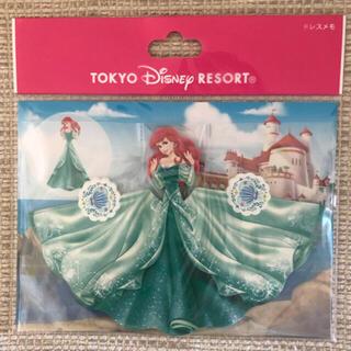 Disney - アリエル☆ドレスメモ