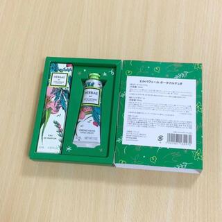 ロクシタン(L'OCCITANE)のロクシタン エルバヴェール オードパルファム香水 ハンドクリーム(香水(女性用))