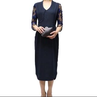 mame - mame Lace Sleeves I-Line Dress