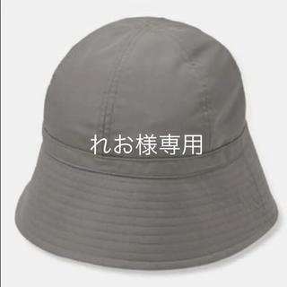 ジーユー(GU)の新品 GU ジーユー バケットハット3レイヤーファブリック+E  帽子 匿名(ハット)