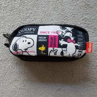 SNOOPY スヌーピー ペンケース 筆箱(ペンケース/筆箱)
