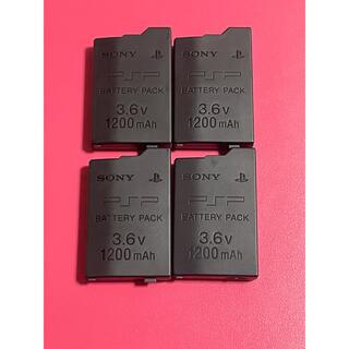 プレイステーションポータブル(PlayStation Portable)のPSP バッテリー 純正 4個(その他)