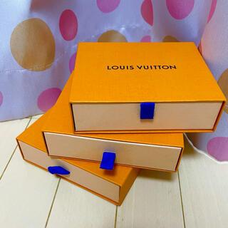 ルイヴィトン(LOUIS VUITTON)のビトン 空箱♪(ラッピング/包装)