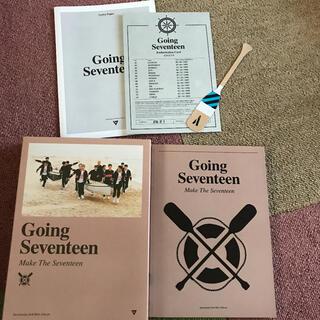 セブンティーン(SEVENTEEN)のSEVENTEEN   Going  Seventeen(K-POP/アジア)