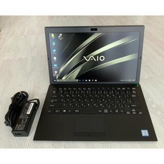 VAIO - VAIO Pro PG Core i5-7200U/8G/256GB/