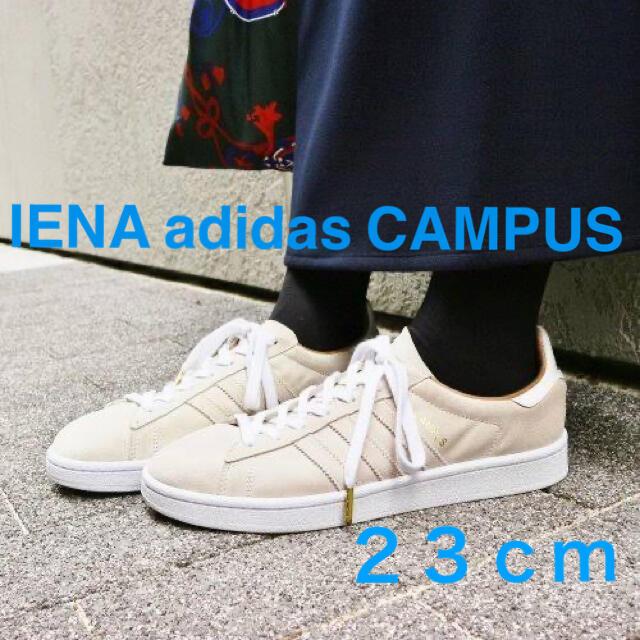 IENA(イエナ)のIENA 別注 adidas CAMPUS スニーカー 2017 レディースの靴/シューズ(スニーカー)の商品写真