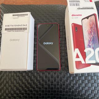 SAMSUNG - Galaxy A20 SC-02M 32GB レッド