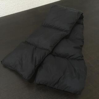 MUJI (無印良品) - 無印良品 オーストラリアダウンポケッタブルマフラー 17×96cm 黒