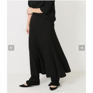 ドゥーズィエムクラス(DEUXIEME CLASSE)のDeuxieme Classe  シルクストレッチ ロングスカート 黒 ニット(ロングスカート)